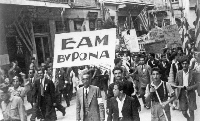 Πώς το ΚΚΕ έγινε κόμμα εξουσίας | tovima.gr