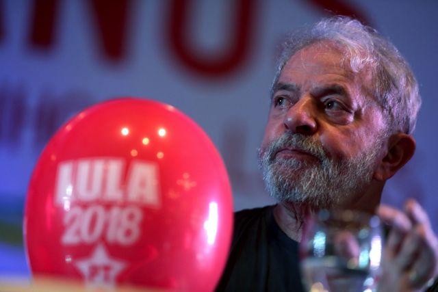Βραζιλία: Απορρίφθηκε αίτημα Λούλα να μείνει εκτός φυλακών   tovima.gr
