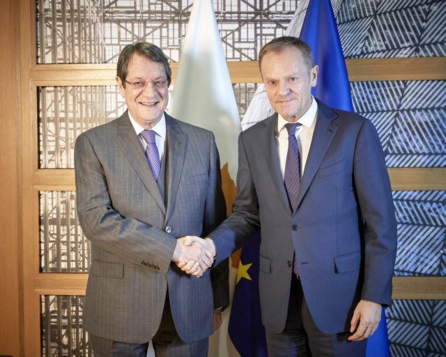 Δεδομένη η στήριξη της ΕΕ στο θέμα της ΑΟΖ, το μήνυμα Τουσκ σε Αναστασιάδη | tovima.gr