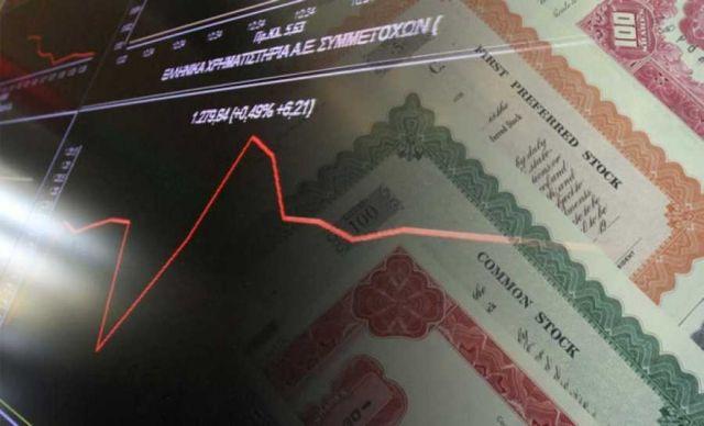 ΟΔΔΗΧ: Νέα δημοπρασία εντόκων 875 εκατ. ευρώ   tovima.gr