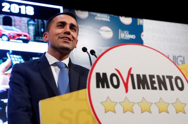 Την προεδρία της ιταλικής Βουλής ζητούν τα Πέντε Αστέρια   tovima.gr