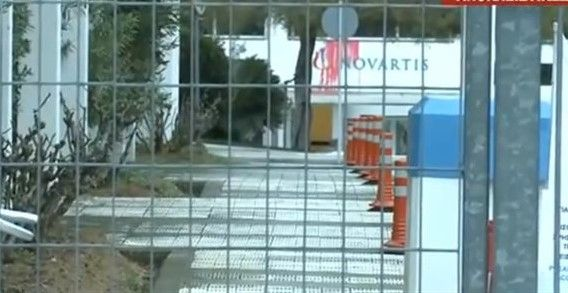 Επίθεση του Ρουβίκωνα στα γραφεία της Novartis με βαριοπούλα και μπογιές   tovima.gr