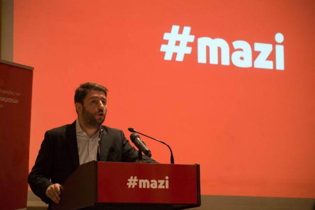 N. Ανδρουλάκης: «Χρήσιμη η υποστήριξη της Ευρώπης για την Τουρκία, αλλά όχι αρκετή | tovima.gr
