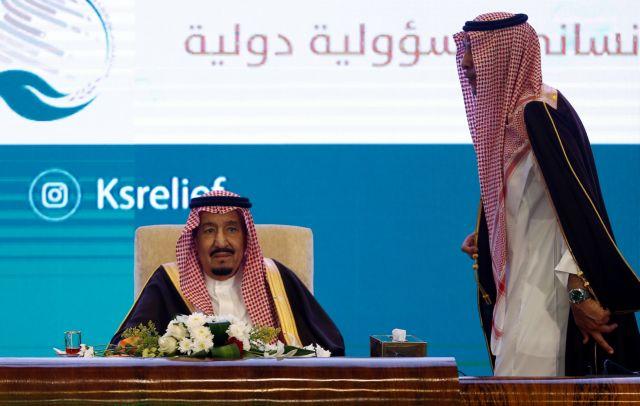 Σαουδική Αραβία: Ανασχηματισμός της στρατιωτικής ηγεσίας   tovima.gr