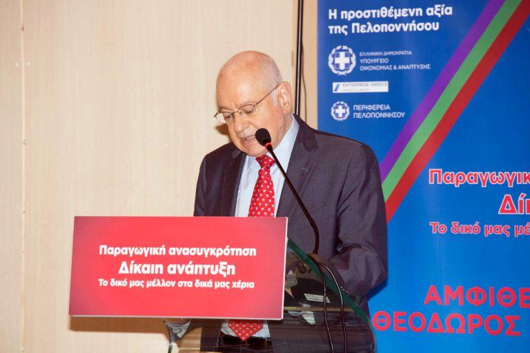 Background of Economy Minister Dimitris Papadimitriou 's resignation | tovima.gr