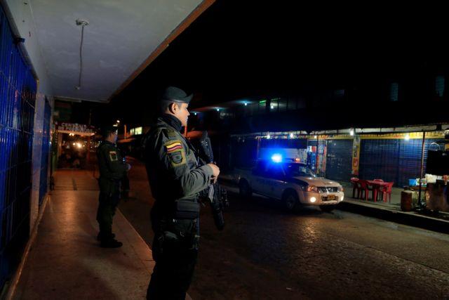 Κολομβία: Πέντε στρατιώτες νεκροί από βομβιστική επίθεση   tovima.gr