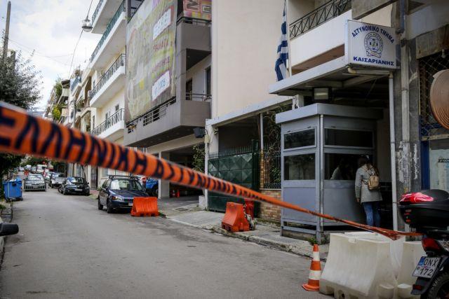 Τα νέα στοιχεία της ΕΛ.ΑΣ για τις επιθέσεις αναρχικών σε αστυνομικά τμήματα την περίοδο 2015-2018 | tovima.gr