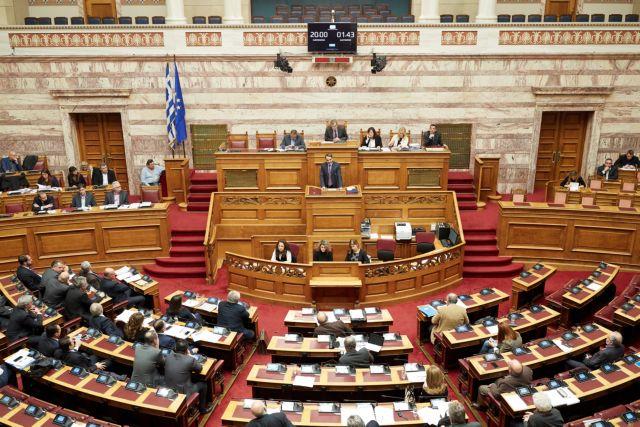 Μητσοτάκης για Πανεπιστήμιο Δ. Αττικής: Σωστό ως σύλληψη, αλλά απροετοίμαστο | tovima.gr