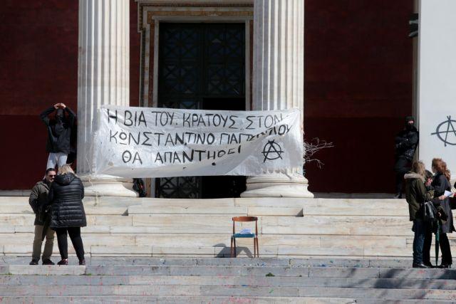 Συγκέντρωση υπέρ του Κ.Γιαγτζόγλου το απόγευμα στα Προπύλαια | tovima.gr