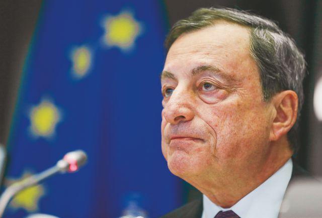 Ντράγκι: Η ΕΚΤ δεν βιάζεται να αυξήσει τα επιτόκια   tovima.gr