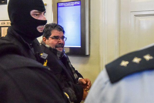 Αγκυρα: Ζητά την έκδοση του Κούρδου Σάλεχ Μούσλιμ από τη Γερμανία   tovima.gr