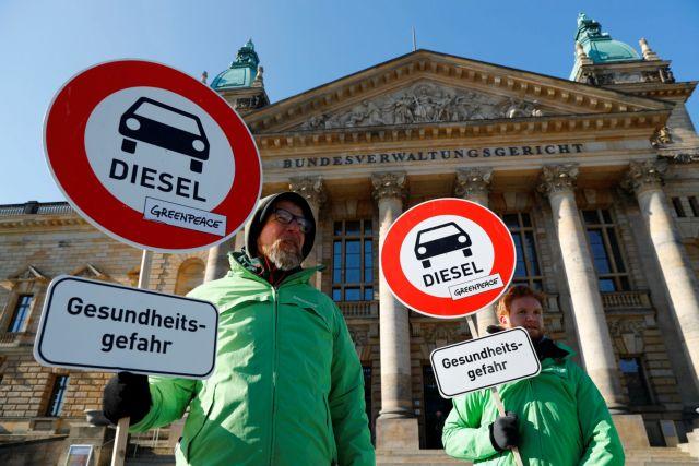 Γερμανία: Μπλόκο στην κυκλοφορία ντίζελ οχημάτων στις πόλεις | tovima.gr