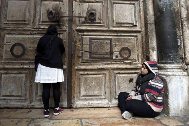 Ισραήλ: Αναστολή των μέτρων που «έκλεισαν» το Ναό της Αναστάσεως | tovima.gr