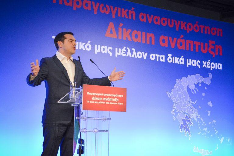 Τσίπρας: Δεν θα συμβιβαστούμε με την ταύτιση του ηθικού με το νόμιμο   tovima.gr