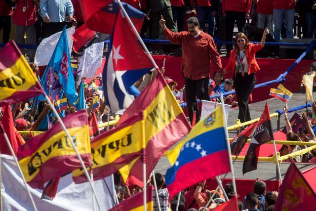 Μετατέθηκαν για τον Μάιο οι προεδρικές εκλογές στη Βενεζουέλα | tovima.gr