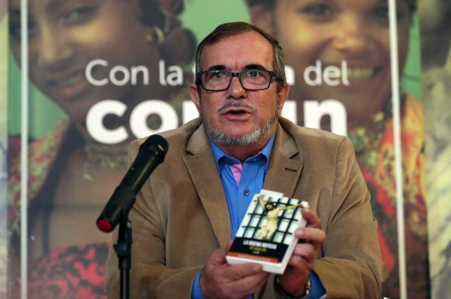 Κολομβία: Σε επέμβαση καρδιάς υποβλήθηκε ο υποψήφιος της FARC   tovima.gr