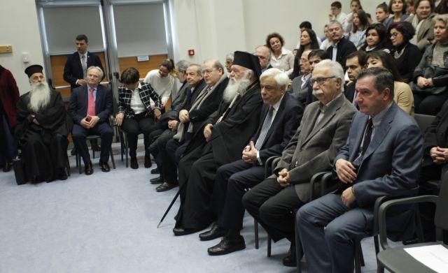 Οι κάτοικοι του ιστορικού κέντρου ζητούν Γυμνάσιο | tovima.gr