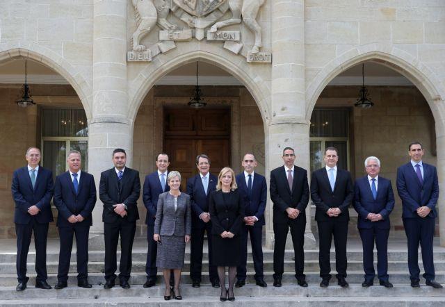 Κύπρος: Ανέλαβε καθήκοντα το νέο υπουργικό συμβούλιο | tovima.gr