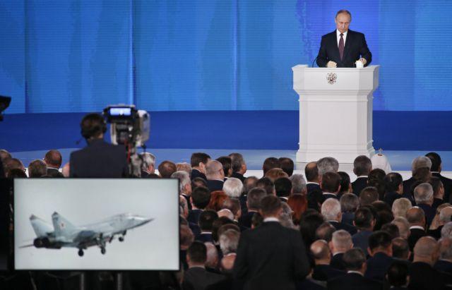 Μόσχα: Τρύπια η αντιπυραυλική ασπίδα του ΝΑΤΟ | tovima.gr