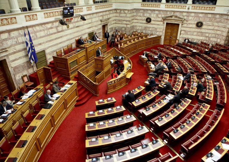 Υπερψηφίστηκε στην Ολομέλεια το ν/σ για τη φαρμακευτική κάνναβη | tovima.gr