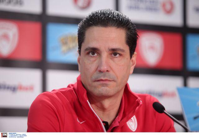 Ολυμπιακός – Σφαιρόπουλος: Ύπουλο το ματς με την Μπάμπεργκ | tovima.gr