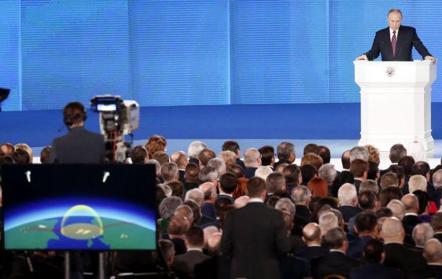 Αντιδράσεις στις ΗΠΑ προκάλεσε η επίδειξη ισχύος του Πούτιν | tovima.gr