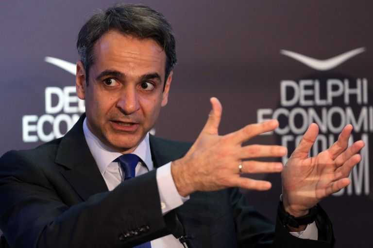 Mitsotakis depicts Syriza as obstacle to growth | tovima.gr