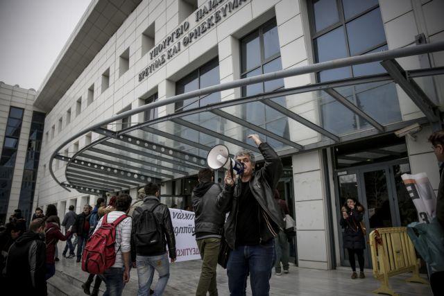Διαμαρτυρία της ΠΟΣΔΕΠ στο υπουργείο Παιδείας | tovima.gr