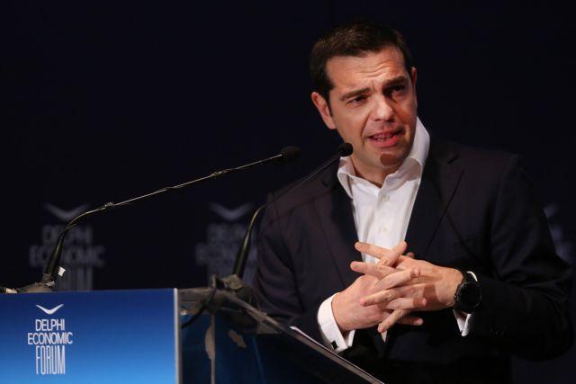 Αλ. Τσίπρας για διαφθορά: Η Ελλάδα δεν πρόκειται να αναστενάζει σε βαλίτσες | tovima.gr