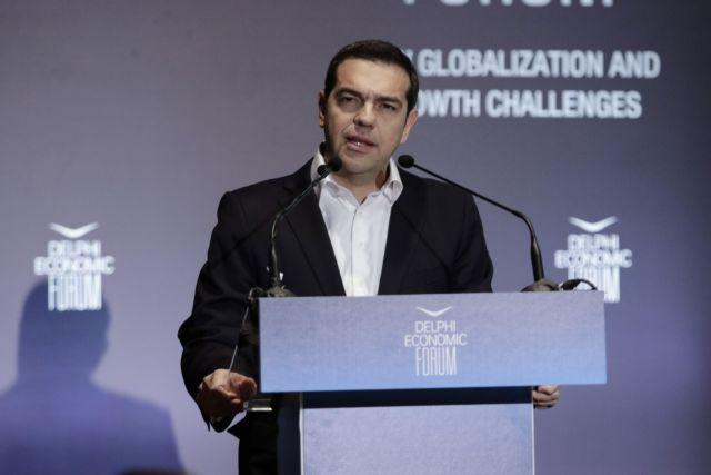 Το μήνυμα Τσίπρα κατά της λιτότητας προς τον νέο γερμανό ΥΠΟΙΚ | tovima.gr