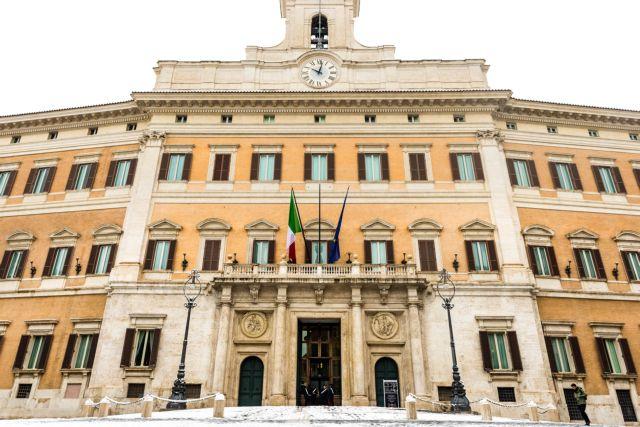 Ιταλία: «Εκλογική σιγή» πριν ανοίξουν οι κάλπες για τις βουλευτικές | tovima.gr