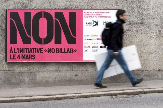 Ελβετία: Ψήφισαν υπέρ της εισφοράς στη δημόσια τηλεόραση   tovima.gr