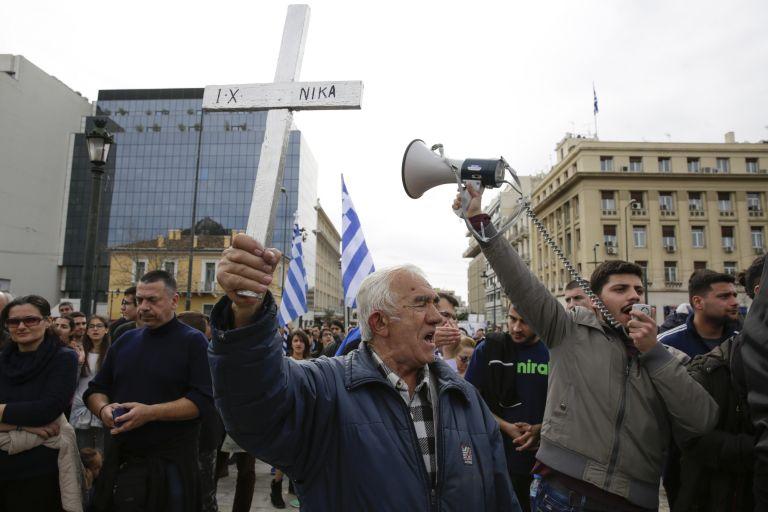 Διαδήλωση στο Σύνταγμα κατά των νέων βιβλίων θρησκευτικών | tovima.gr
