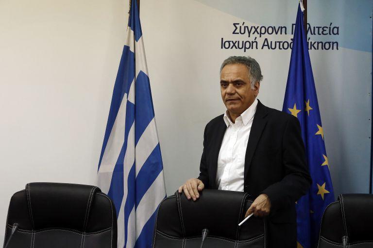 Ο νέος Καλλικράτης για την Τοπική Αυτοδιοίκηση | tovima.gr