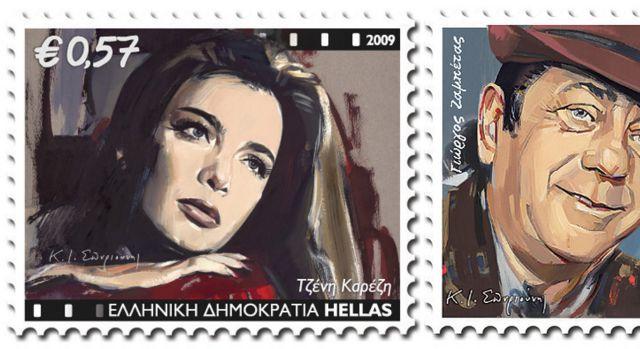 Κοινές πολιτιστικές δράσεις ΕΛΤΑ – Δήμου Παπάγου – Χολαργού | tovima.gr