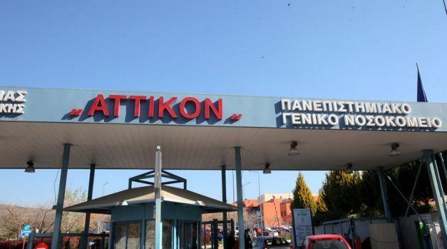 Με δεκάδες ράντζα και χωρίς μαγνητικό τομογράφο το «Αττικόν» | tovima.gr