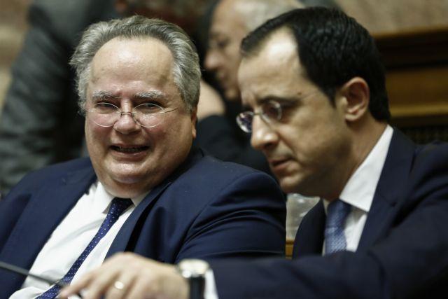 Κυπριακό-τουρκική προκλητικότητα στη συνάντηση Κοτζιά–Χριστοδουλίδη | tovima.gr
