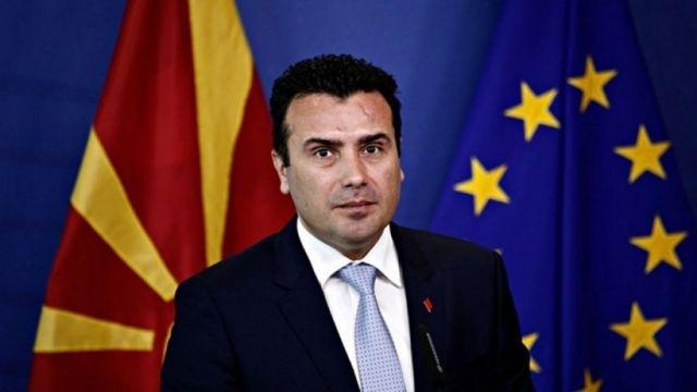 Ζάεφ: Διεθνή συνθήκη αντί αλλαγής Συντάγματος – Να δούμε και το Σύνταγμα της Ελλάδας | tovima.gr