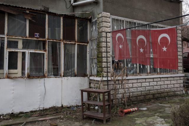 Ευρωπαϊκή Ομοσπονδία Στρατιωτικών Ενώσεων: Απελευθερώστε τους δύο Έλληνες | tovima.gr