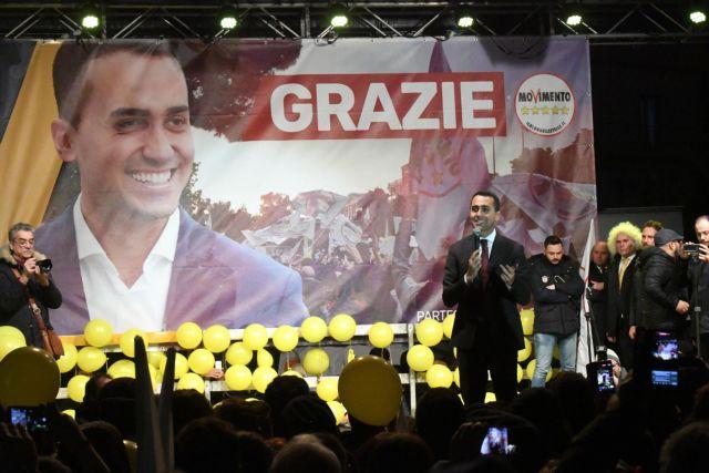 Ιταλία-Ντι Μάιο: Κυβέρνηση μόνο με το Κίνημα Πέντε Αστέρων | tovima.gr