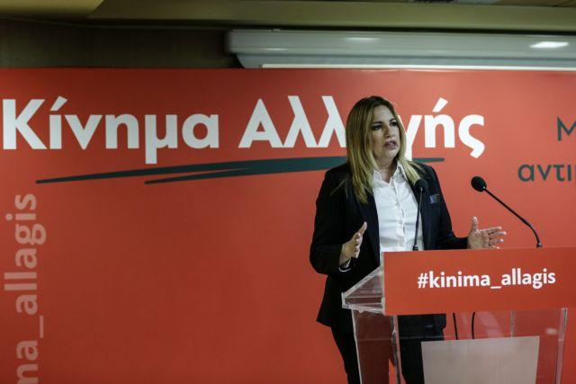 Φώφη Γεννηματά: Καμία σανίδα σωτηρίας στον Τσίπρα | tovima.gr
