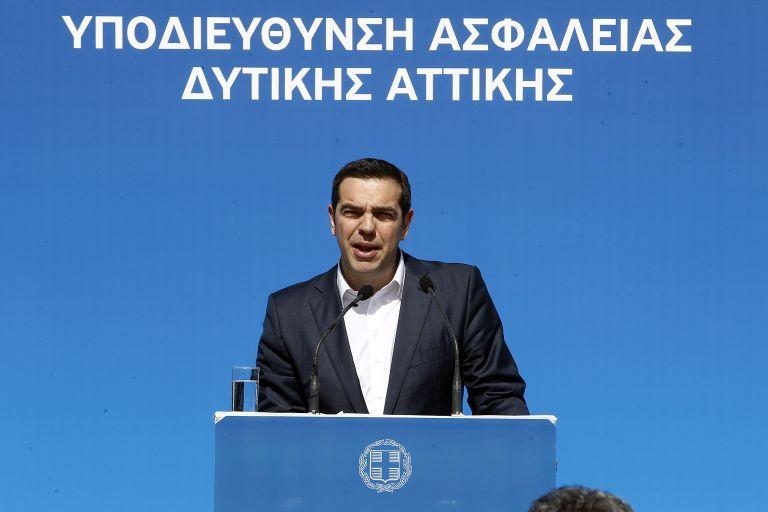 Τσίπρας: Η ύφεση τερματίστηκε αισίως, μετά από 10 συνεχόμενα έτη   tovima.gr