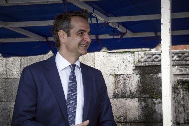 Μητσοτάκης: Να αντιμετωπίσουμε ενωμένοι τις μεγάλες προκλήσεις | tovima.gr