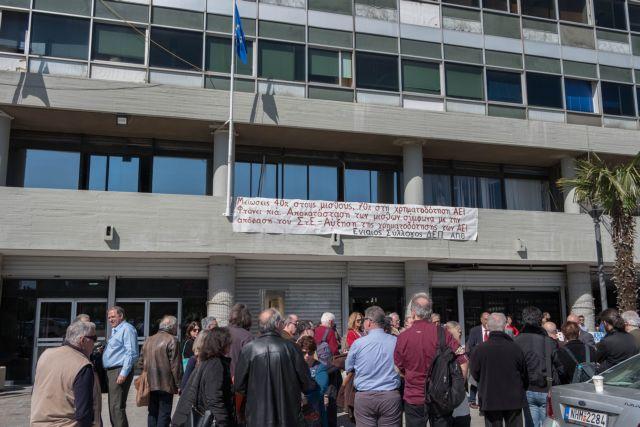 Διαμαρτυρία από πανεπιστημιακούς του ΑΠΘ | tovima.gr