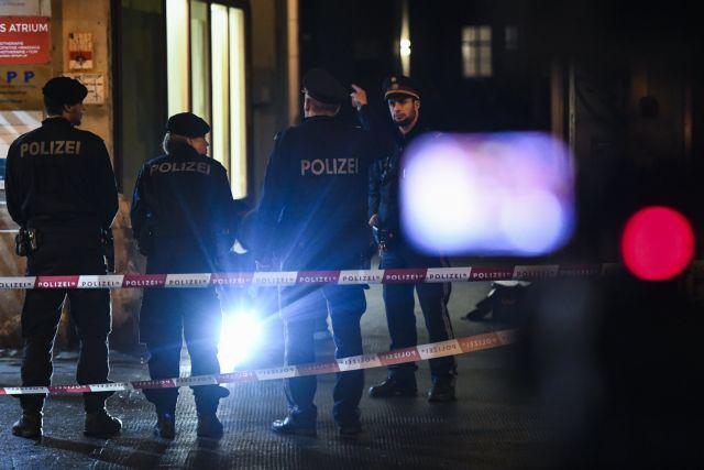 Αυστρία: 23χρονος τοξικομανής ανέλαβε ευθύνη για τις επιθέσεις με μαχαίρι | tovima.gr