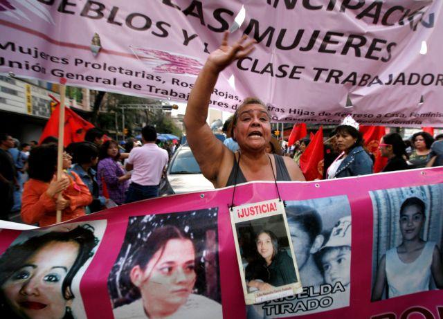 Εκδήλωση διαμαρτυρίας για τις δολοφονίες γυναίκων της Σιουδάδ Χουάρες | tovima.gr