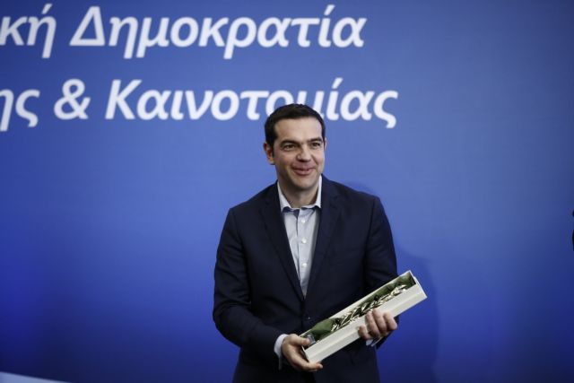 Tsipras says new growth plan will help small, medium-sized businesses | tovima.gr