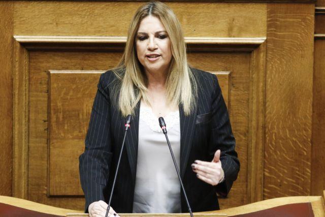 Γεννηματά: Σλόγκαν για αφελείς το ηθικό πλεονέκτημα των ΣΥΡΙΖΑΝΕΛ | tovima.gr
