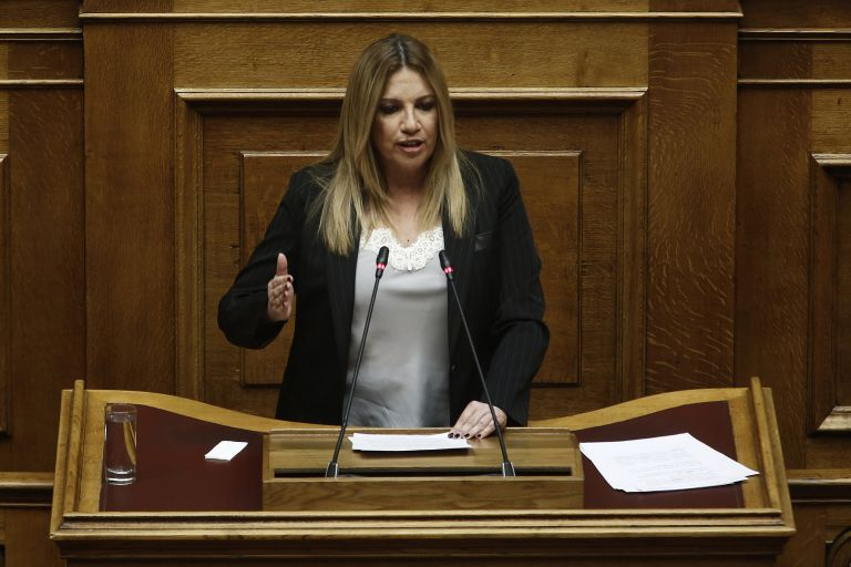Γεννηματά – Novartis: Ανακοίνωσε ότι το κόμμα της αποχωρεί από τη διαδικασία | tovima.gr