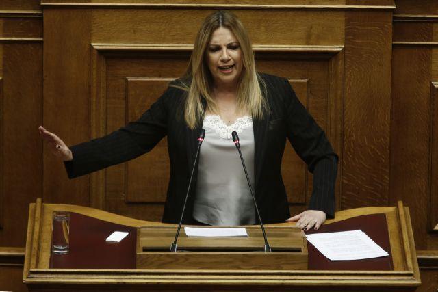 Γεννηματά: Ποιος εμπόδισε την εξυγίανση του ποδοσφαίρου κ. Τσίπρα; | tovima.gr